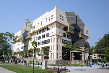 Cairo University Central Library (Cairo, Egypt)