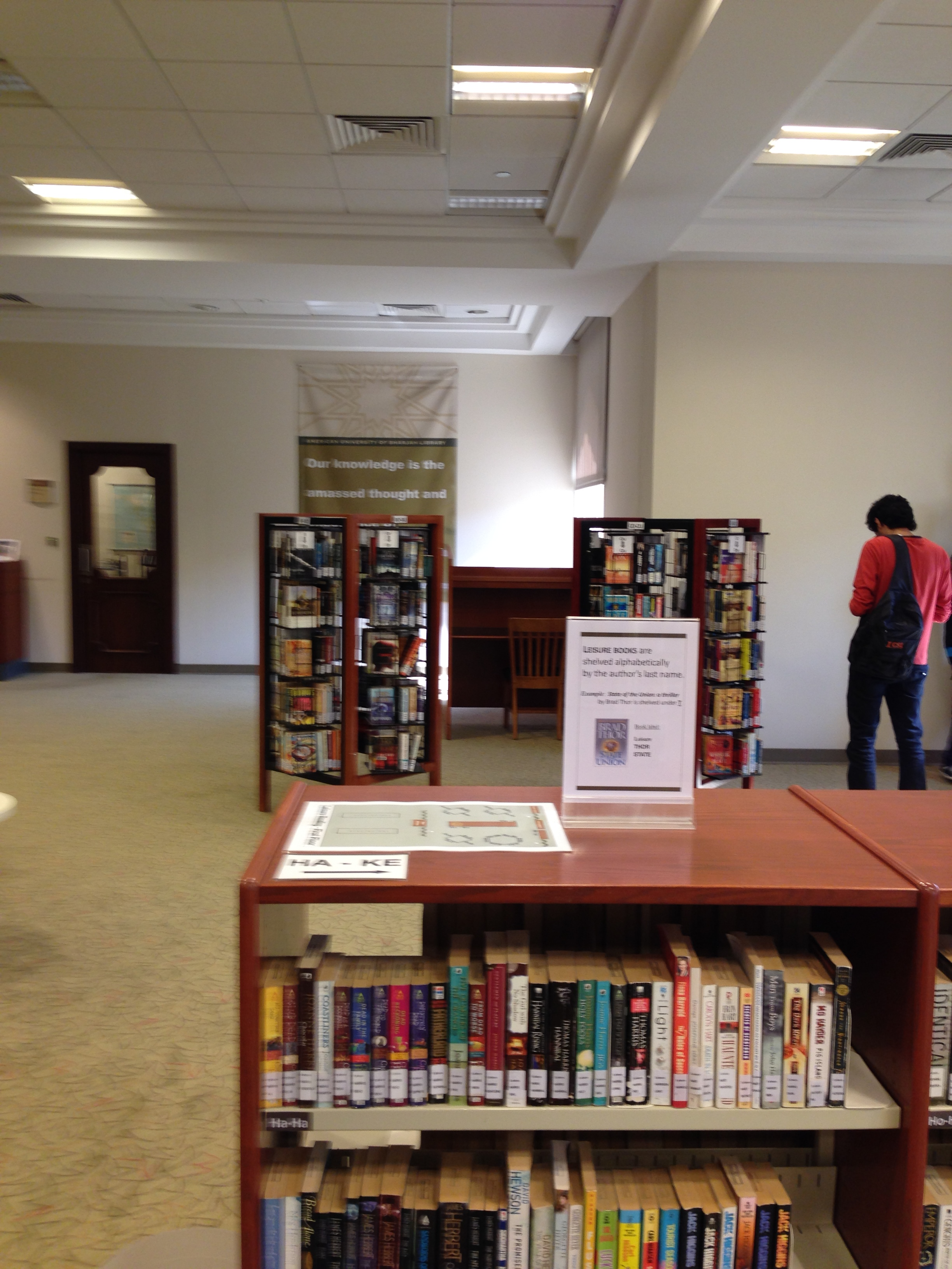 Tutoring Rooms Library