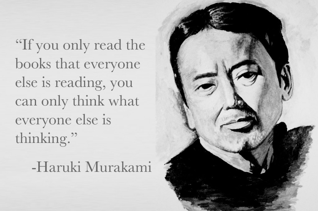 Typages -> écrivains  - Page 2 Haruki_murakami_bday_image-1024x682