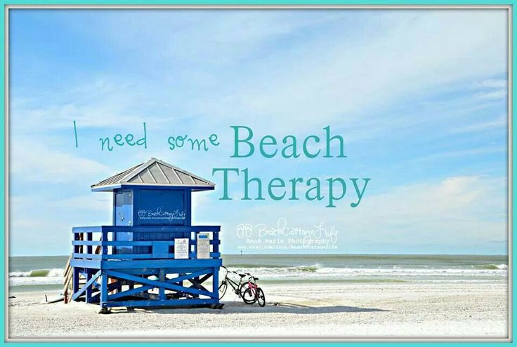 I need some beach therapy, I'm on vacation until July 31   bluesyemre