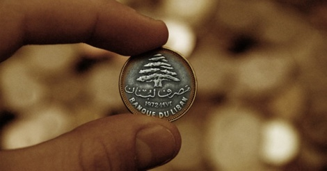55781e39c638b8986fafff95_Lebanon001