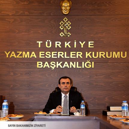 yazma_eserler_kurumu_baskanligi_kultur_ve_turizm_bakani_mahir_unal_ziyareti_2