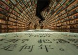 book-tunnel-front-view-960x686