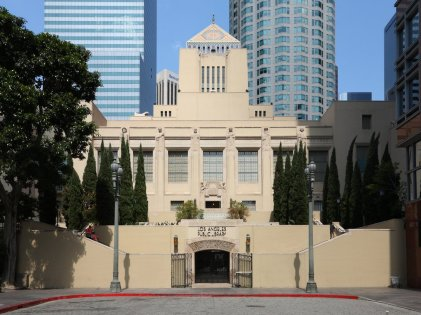 california-the-los-angeles-central-library-is-the-third-largest-library-in-the-us-featuring-a-mix-of-mediterranean-and-egyptian-influences
