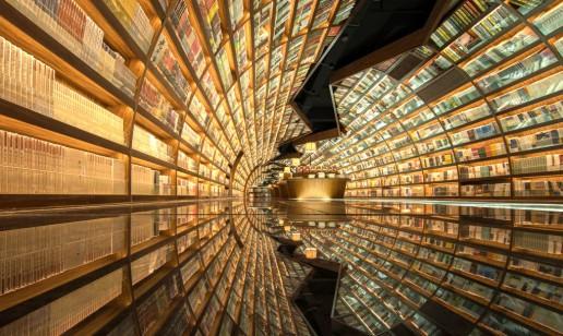 Yangzhou-Zhongshuge-bookshop-by-XL-Muse-lead-1020x610