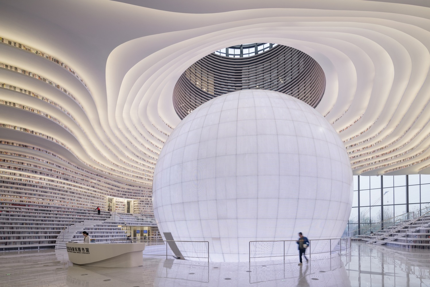 Step Inside This Amazing Space