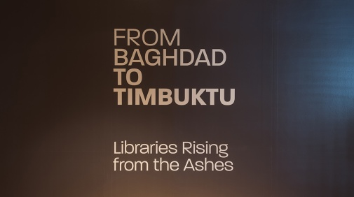 2018 July-August_Libraries Rising from the Ashes_1200px_08
