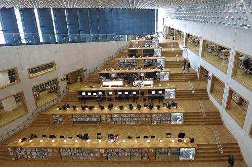 eemhuis_library_amersfoort.jpeg