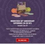Woodstock_Email_50thMediaReleases_050819_V5_03